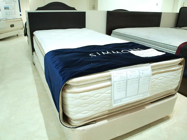 シモンズ ベッド おすすめ